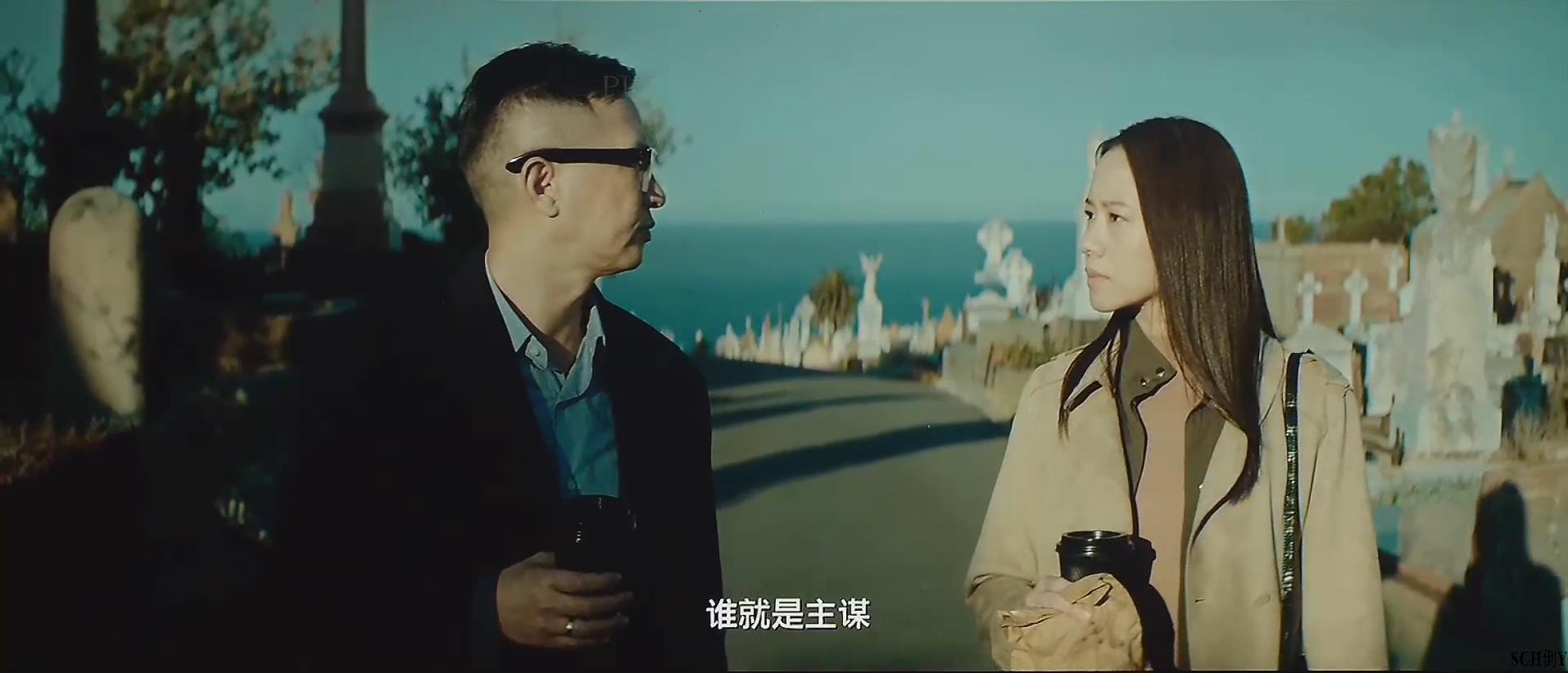电影《廉政风云》迅雷资源下载地址 2019年中国香港犯罪悬疑剧情电影[HD1080P-MP4]