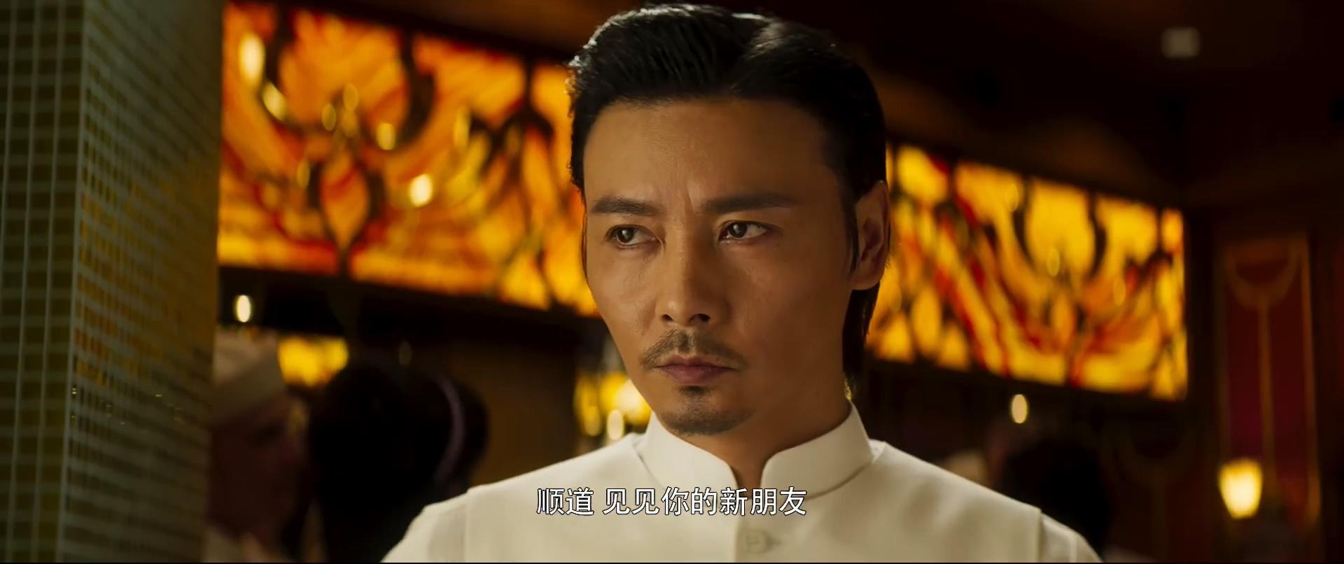电影《叶问外传:张天志》迅雷种子资源下载地址 2018年中国动作电影[WEB1080-MP4]