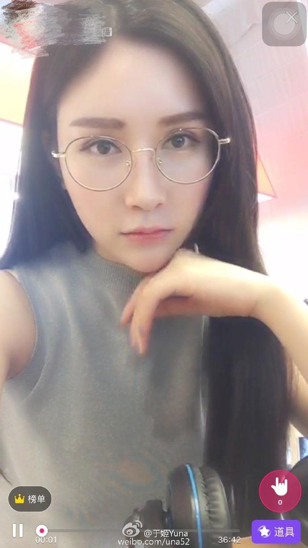 [大陆]气质女神模特于姬Una的个人资料_三围颜值爆表