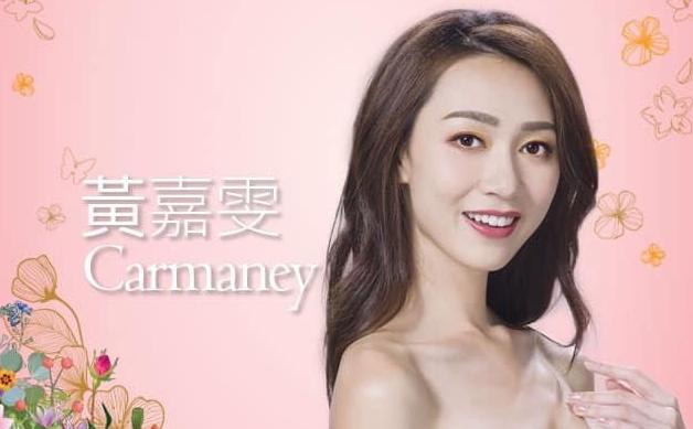 2019最美模特港姐冠军出炉!黄嘉雯大热摘后冠